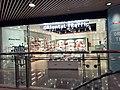 HK MK 旺角 Mongkok 朗豪坊 Langham Place mall shop near Marks & Spencer Supermarket March 2020 SS2 40.jpg