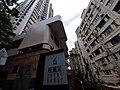 HK ML 半山區 Mid-levels 干德道 Conduit Road rain February 2020 SS2 05.jpg