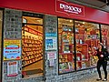 HK Mid-Levels Bonham Road shop Dymocks for Booklovers Apr-2013.JPG