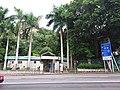 HK Mid-levels 摩星嶺 Mount Davis 薄扶林道 Pok Fu Lam Road 薄扶林道遊樂場 Pokfulam Road Playground September 2019 SSG 06.jpg