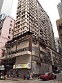 HK STT Shek Tong Tsui Queen's Road West 16pm September 2020 SS2 19.jpg