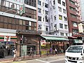 HK SW 上環 Sheung Wan 皇后大道中 333 Queen's Road Central Teng Fuh Commercial Building August 2020 SS2 02.jpg