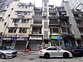 HK SYP 西營盤 Sai Ying Pun 第三街 Third Street near Water Street September 2020 SS2 02.jpg
