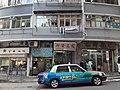 HK SYP 西營盤 Sai Ying Pun 薄扶林道 16-20 Pokfulam Road sidewalk shop 德記印務 printers December 2020 SS2 01.jpg