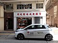 HK SYP Sai Ying Eastern Street July 2020 SS2 01.jpg