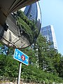 HK Shek Mun Playground On Ping Street traffic mirror MTR sign Sept-2012.JPG
