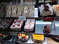 HK TKL 調景嶺港鐵站 Tiu Keng Leng MTR Station concourse shop 美心西餅 Maxim's Cake 生日蛋糕 Birthday cakes December 2019 SSG 01.jpg