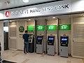 HK TST 尖沙咀 Tsim Sha Tsui MTR Station concourse shop Hang Seng Bank July 2020 SS2 08.jpg