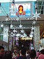 HK TST Harbour City Christmas Cable TV 11-2007.jpg