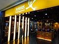 HK evening 沙田第一城 Shatin City One Plue mall shop Fairwood Restaurant menu Feb-2016 DSC.JPG