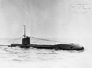 HMS Unity