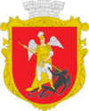 Coat of arms of Гадяч