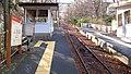 Hakone-tozan-railway-OH61-Kami-gora-station-platform-20171230-133636.jpg