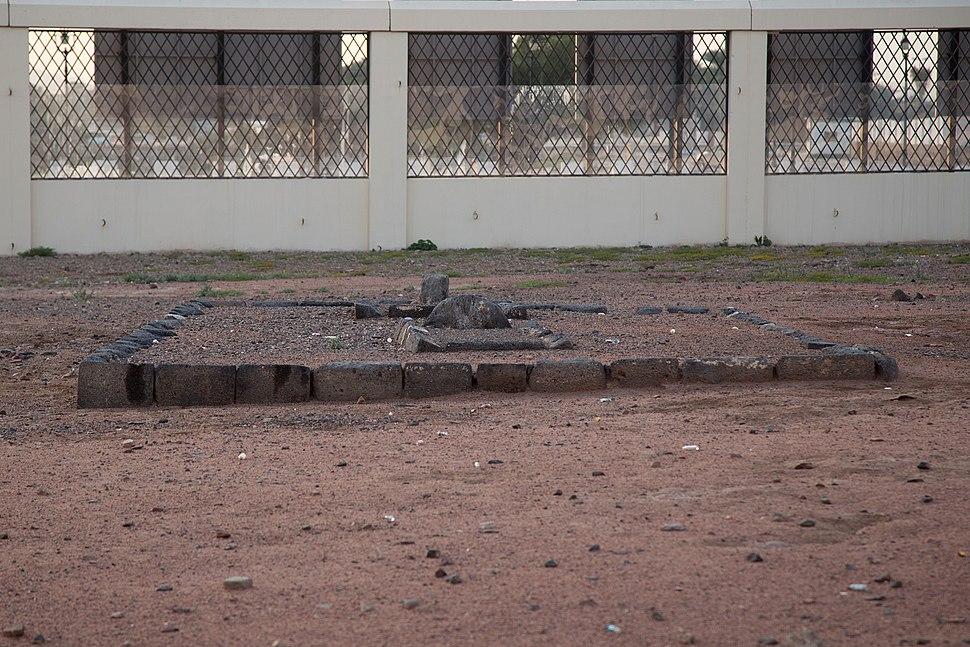 Hamza ibn Abdul-Muttalib Grave at Uhud