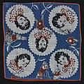 Handkerchief - The Dionne Quintuplets, circa 1942.jpg