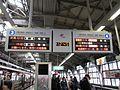 Hankyu Sannomiya Station platform - panoramio (5).jpg
