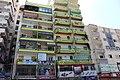 Hanoville building 001.JPG