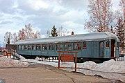 Harding Rail Car