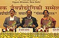 """Harsh Vardhan releasing the publication at the inauguration of the Global Biotechnology Summit -""""Destination India"""", in New Delhi. The Minister of State for Commerce & Industry (Independent Charge).jpg"""