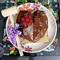 Heart shape Pinata Chocolate Cake.jpg