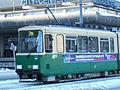 Helsinki tram (100103336).jpg