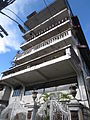 High-rise at Sta Elena.JPG