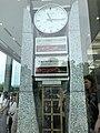 Hiroshima Peace Memorial Museum (42819148522).jpg