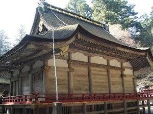 Hiyoshi-zukuri - The typical shape of the back of a Hiyoshi-zukuri roof