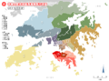 Hk map 18 Chinese.png