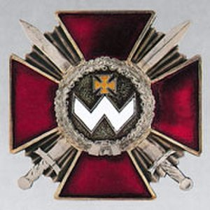 Order of Bohdan Khmelnytsky - Image: Hmel 3