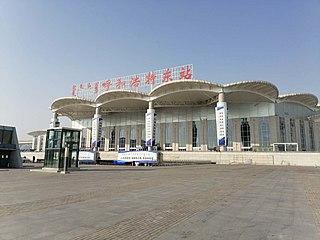 Hohhot East railway station