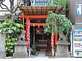 Hoju Inari Jinja (Chuo, Tokyo).JPG