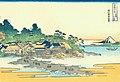 Hokusai25 enoshima.jpg