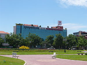 Total S.A. - Headquarters of Total Cambodia in Phnom Penh (Cambodia)