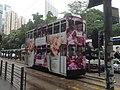 Hong Kong Tramways 55(021) Shek Tong Tsui to North Point 21-05-2015.jpg