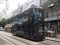 Hong Kong Tramways 56(115) to Causeway Bay 09-05-2016.jpg