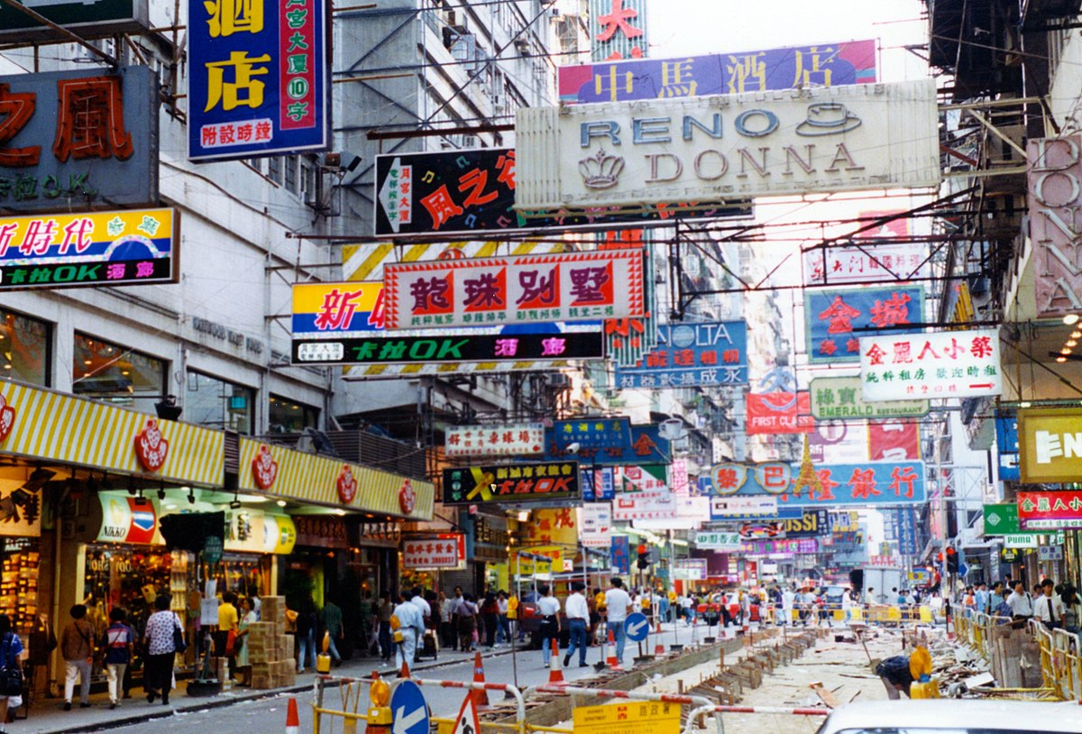 10 Best Things to Do in Hong Kong | Road Affair |Hong Kong Street