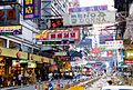 Hong Kong street in daytime featuring a myriad of overhead signs, 1993.jpg