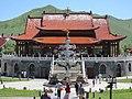 Hotel Mongolia in Ulaanbaatar.JPG