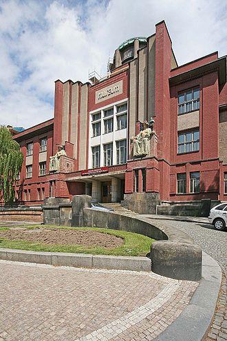 Jan Kotěra - Image: Hradec Králové průčelí Muzea Východních Čech