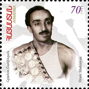 Hrant Shahinyan - Image: Hrant Shahinyan stamp