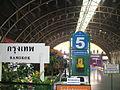 Hua Lamphong Train Station - Bangkok to Butterworth train.JPG