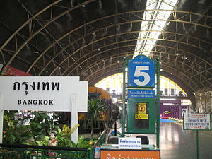 International Express - Platform at the Hua Lamphong Train Station for the Bangkok to Butterworth train