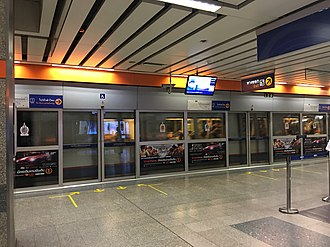 Huai Khwang MRT station - Image: Huai Khwang Station platform level (2)