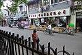 Huangpu, Shanghai, China - panoramio (37).jpg