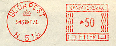 Hungary stamp type A9B.jpg