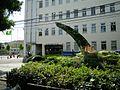 Hyogo Ward Office - panoramio.jpg