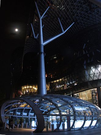 ION Orchard - ION Orchard entrance to the MRT station below