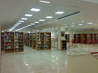 Institute for Advanced Studies in Basic Sciences