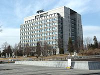 Ibaraki prefectural police headquarters.JPG